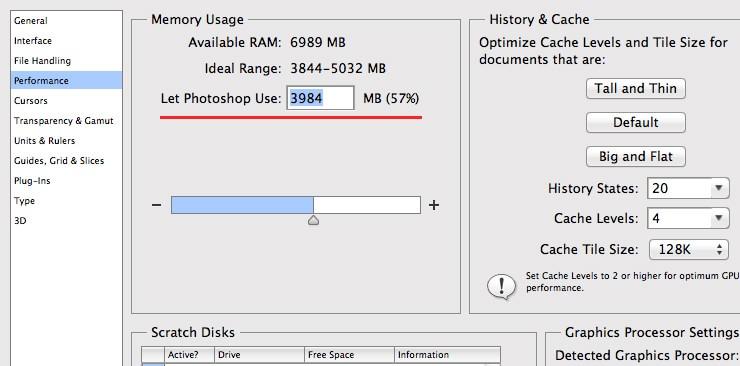 Настройка RAM в фотошопе