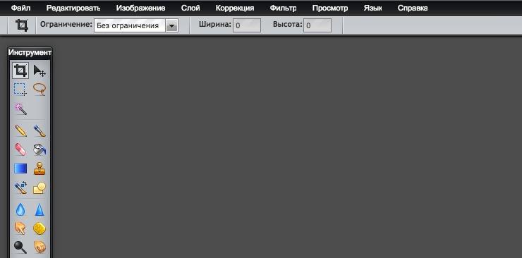 Лучший онлайн аналог фотошопа pixlr