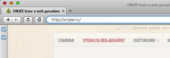 Альтернативные браузеры Stainless