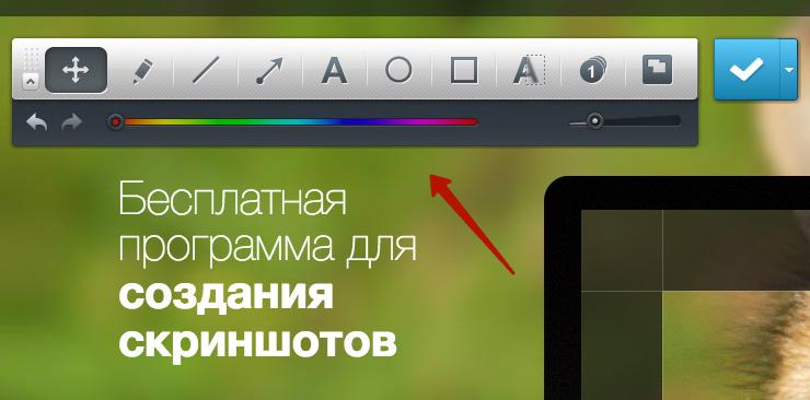 Сервис быстрого создания скриншотов  JOXI