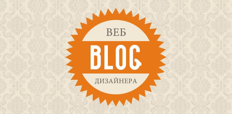 Логотип в фотошопе 3