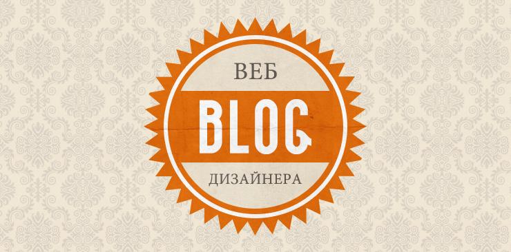 Логотип в фотошопе 5