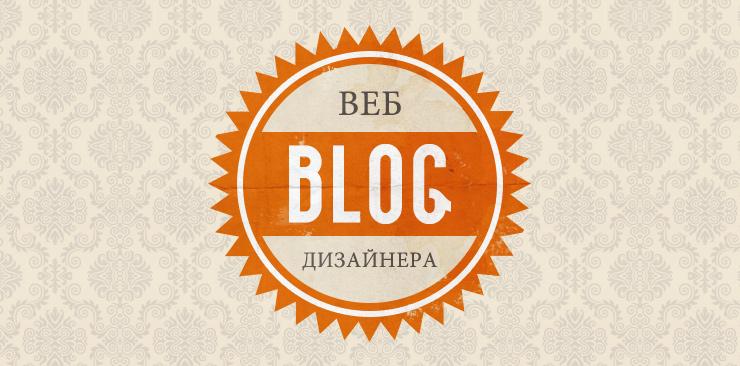 Логотип в фотошопе 6