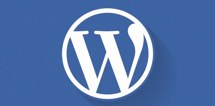 Хаки Wordpress