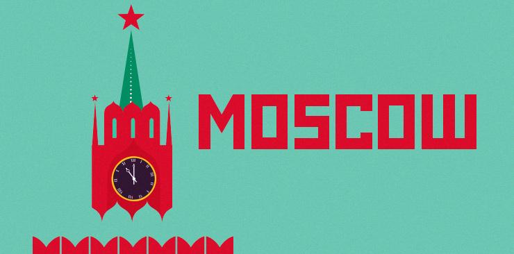 Как переехать в Москву