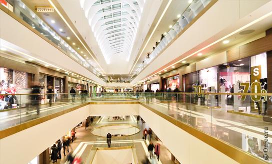 Московский торговый центр