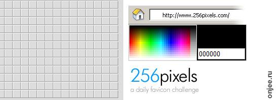 Онлайн генератор favicon 265 pixels