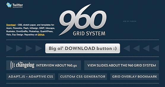 Модульная сетка 960gs