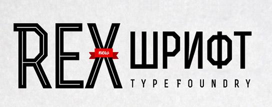 rex шрифт