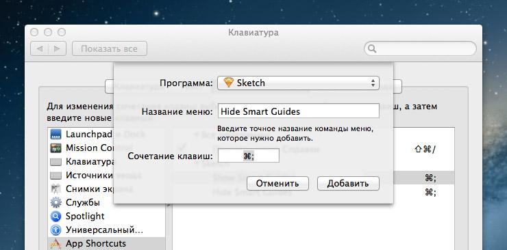 Hide Smart Guides