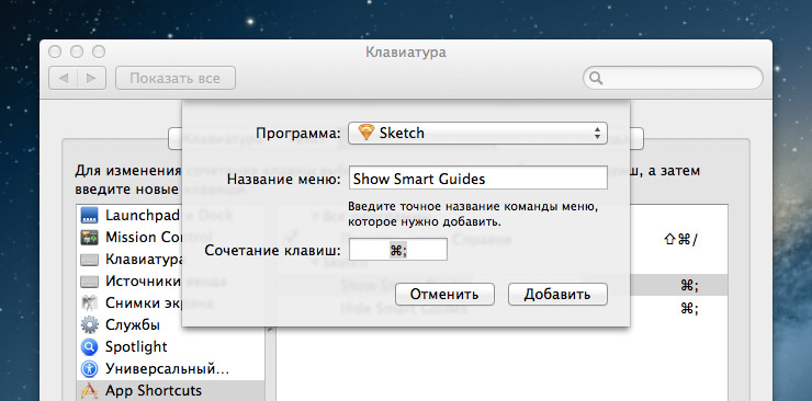 Show Smart Guides